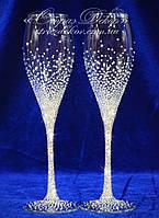Свадебные бокалы со стразами Сваровски (уточняйте сроки) АХ-5, фото 1