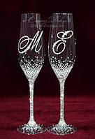 Свадебные бокалы с инициалами в стразах (уточняйте сроки) ТІШ-27, фото 1
