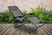 Шезлонг кресло пляжный и садовый ZERO GRAVITY XXL 120 кг
