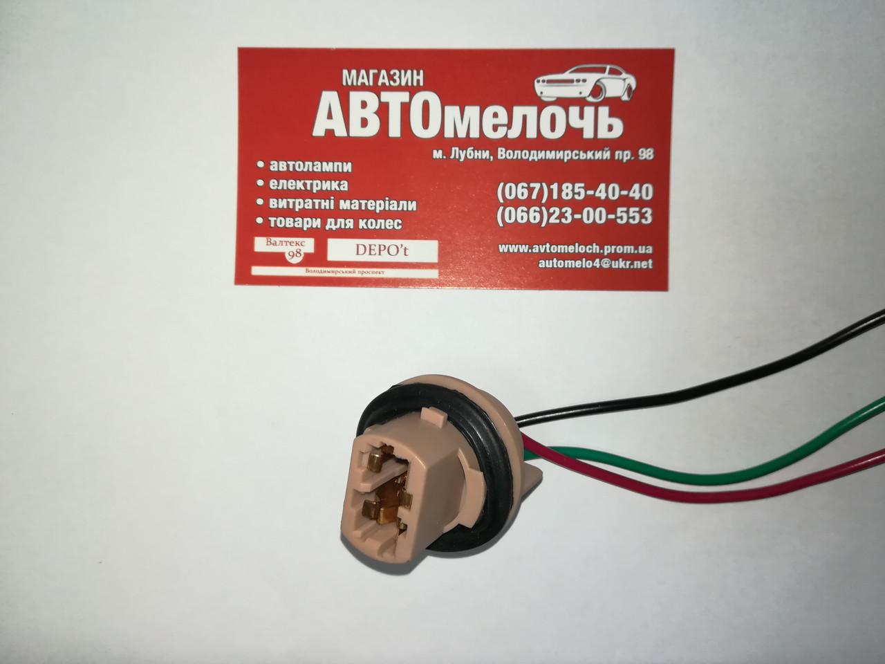 Патрон лампы без цокольной большой Т-20 2 контакт