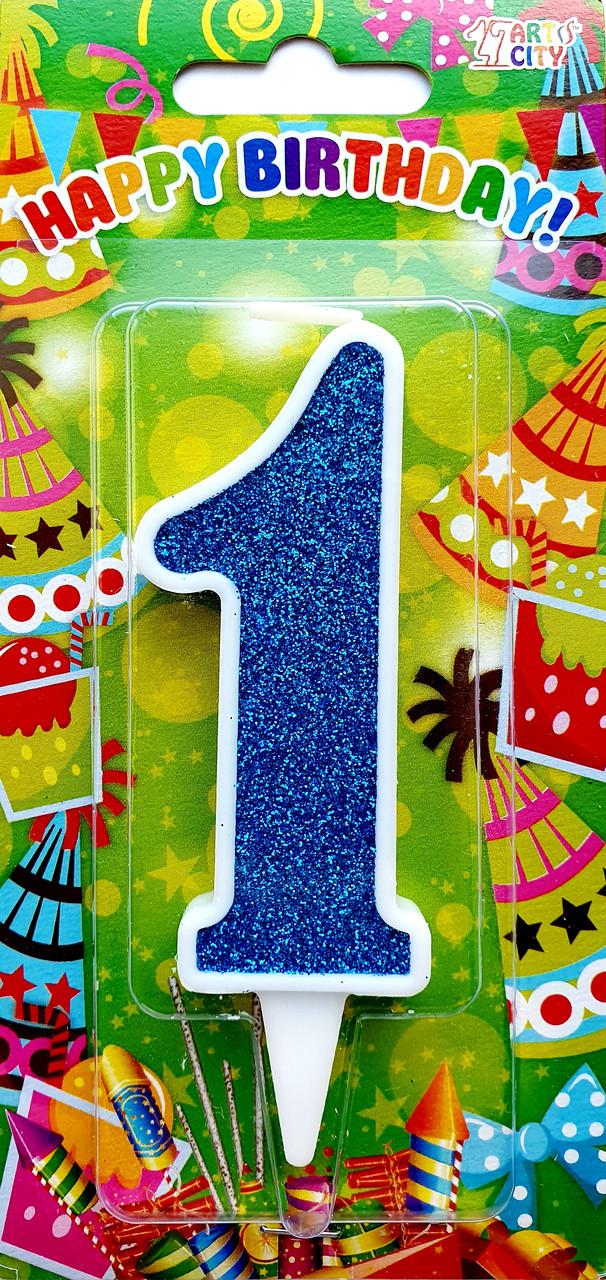 """Свеча цифра """"1"""" для торта. Синяя тортовая свеча в белой окантовке."""