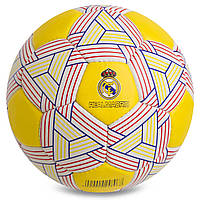 Футбольный мяч Реал Мадрид (FC Real Madrid).