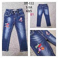 {есть:1 год 80 СМ,2 года 92 СМ,4 года 104 СМ} Джинсовые брюки для девочек S&D, Артикул: DT112 [4 года 104 СМ]