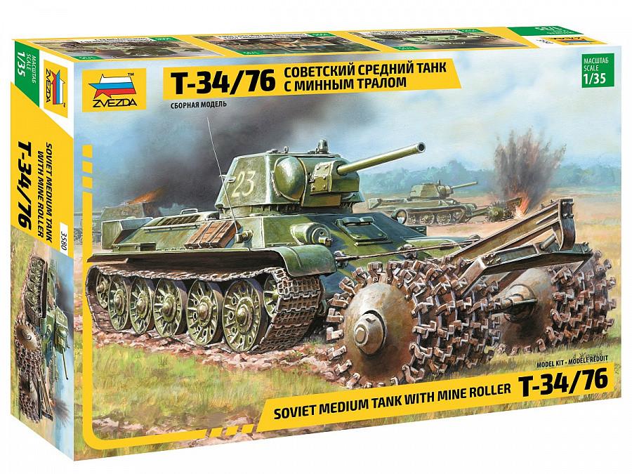 """Сборная модель """"Советский средний танк с минным тралом Т-34/76"""" (масштаб: 1/35) Zvezda (3580)"""
