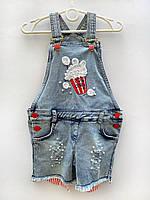Джинсовый комбинезон для девочки, размеры 5, 6, 7, 8 лет
