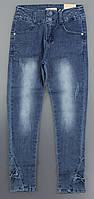 {есть:110 СМ,104 СМ,98 СМ} Джинсовые брюки для девочек Grace,  Артикул: G86681 [98 СМ]