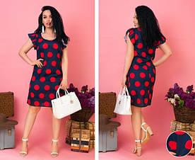 Женское стильное платье большого размера, летнее. Размеры:48- 50,52-54,56-58,60-62. Ткань супер софт.