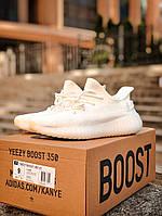 Кроссовки Adidas Yeezy Boost 350 V2 Cream White  (ААА+)