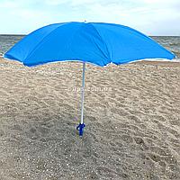 Зонт пляжный ромашка d=1.8 м, Stenson, Синий с ромашкой (MH-2685)