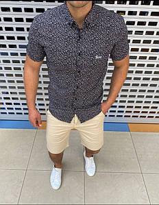 Стильная мужская рубашка с коротким рукавом. Коллекция-2020! Приятный к телу материал Смотрится очень дорого.