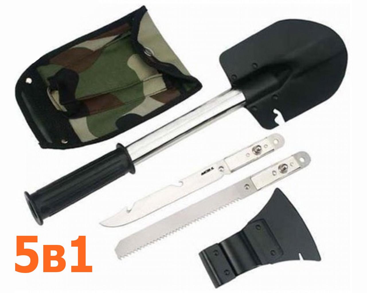 Универсальная туристическая саперная лопата, топор, нож, пила 5 в 1