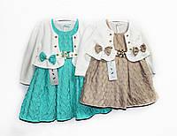 Платье детское трикотажное + болеро. GVR 893, фото 1