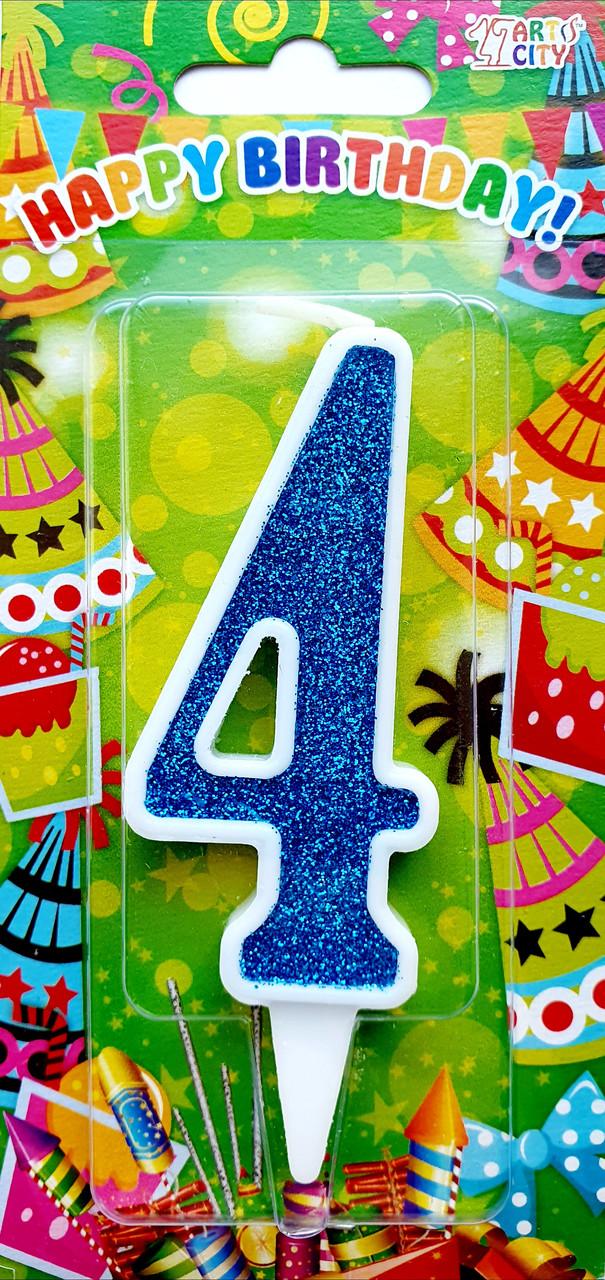 """Свеча цифра """"4"""" для торта. Синяя тортовая свеча в белой окантовке."""