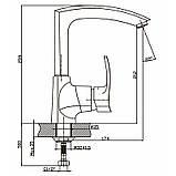 Смеситель для кухни Haiba FOCUS 018 матовый (HB0130), фото 2