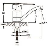 Смеситель для кухни Haiba GERMES 555 (излив 15 см) (HB0143), фото 2