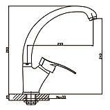 Смеситель для кухни Haiba FOCUS 777 (HB0138), фото 2