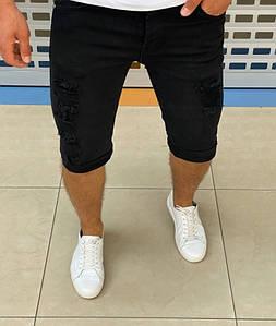 НОВИНКА! Мужские джинсовые шорты. Супер качество! Отлично тянутся, идеально садятся по фигуре.