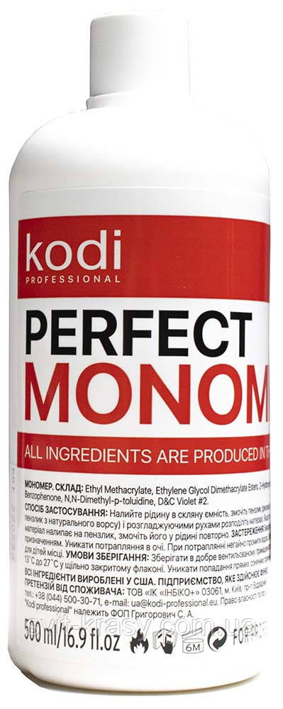 Мономер прозрачный Kodi Professional 500 мл