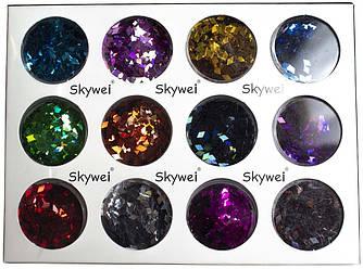 Набор конфетти для ногтей (цветные) Skywe