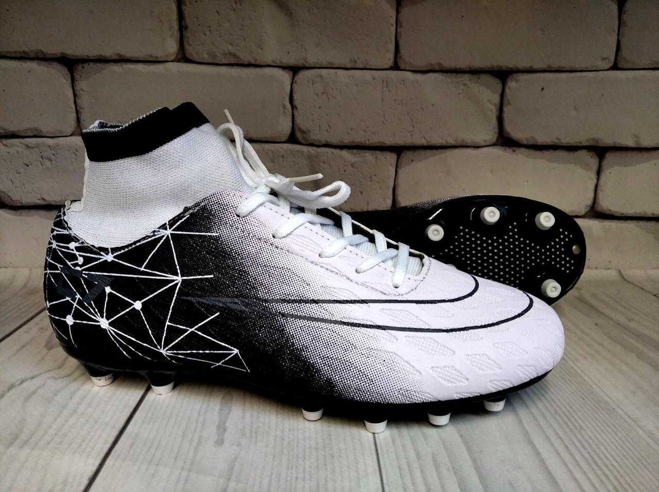 Футбольные бутсы с носком чорно серые Caroc 32 р