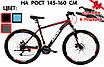 """Гірський велосипед Ardis Colt 26"""", фото 2"""