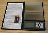 Карманные ювелирные электронные весы в виде книжки 0,01-500 гр, фото 2