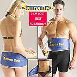 Пояс сауна для схуднення Sauna Belt Сауна Белт, фото 2