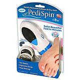Универсальный прибор для педикюра Pedi Spin Педи Спин, фото 4