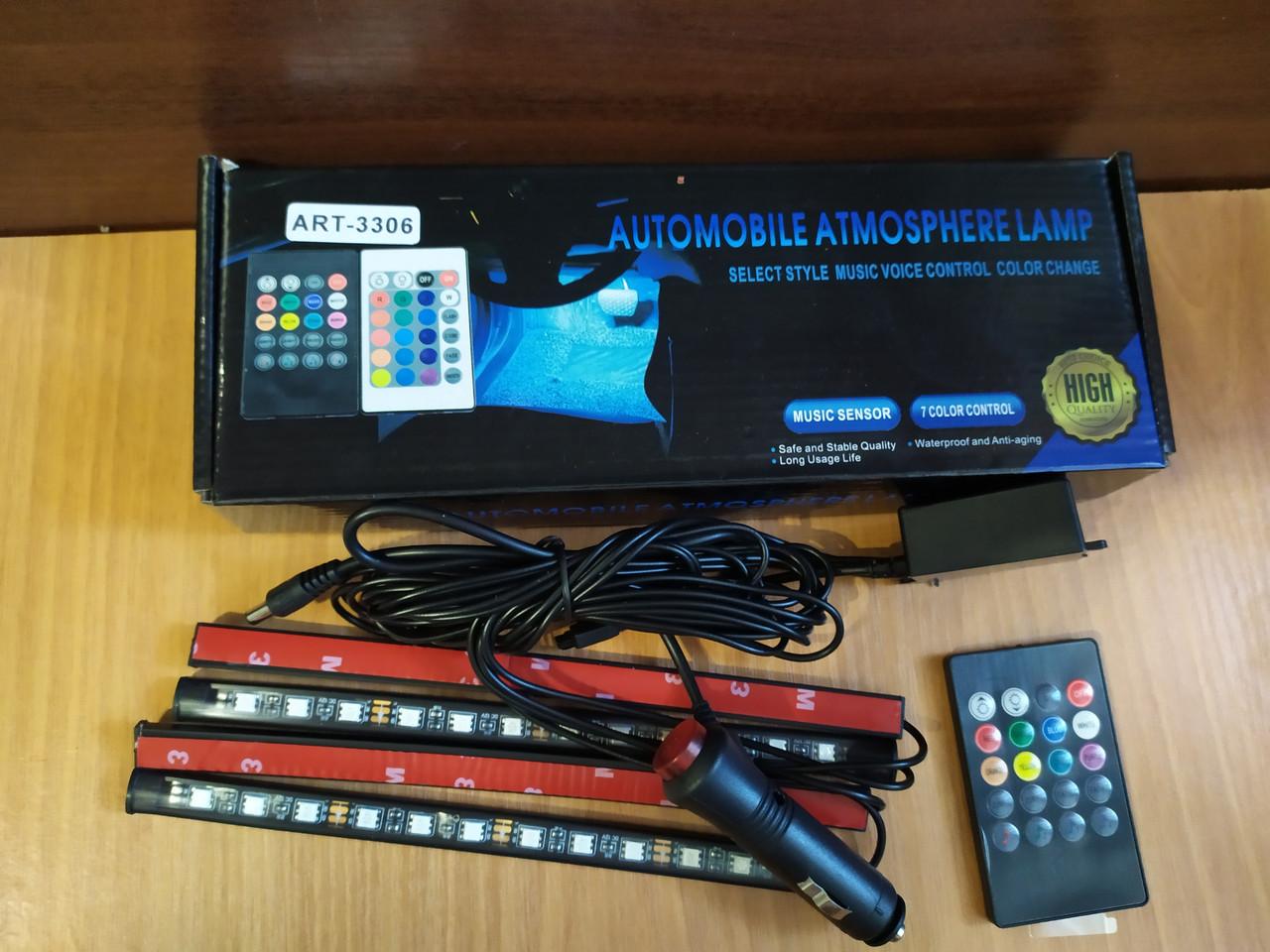 Цветная подсветка для авто водонепроницаемая VGT RGB 8 цветов на пульте управления