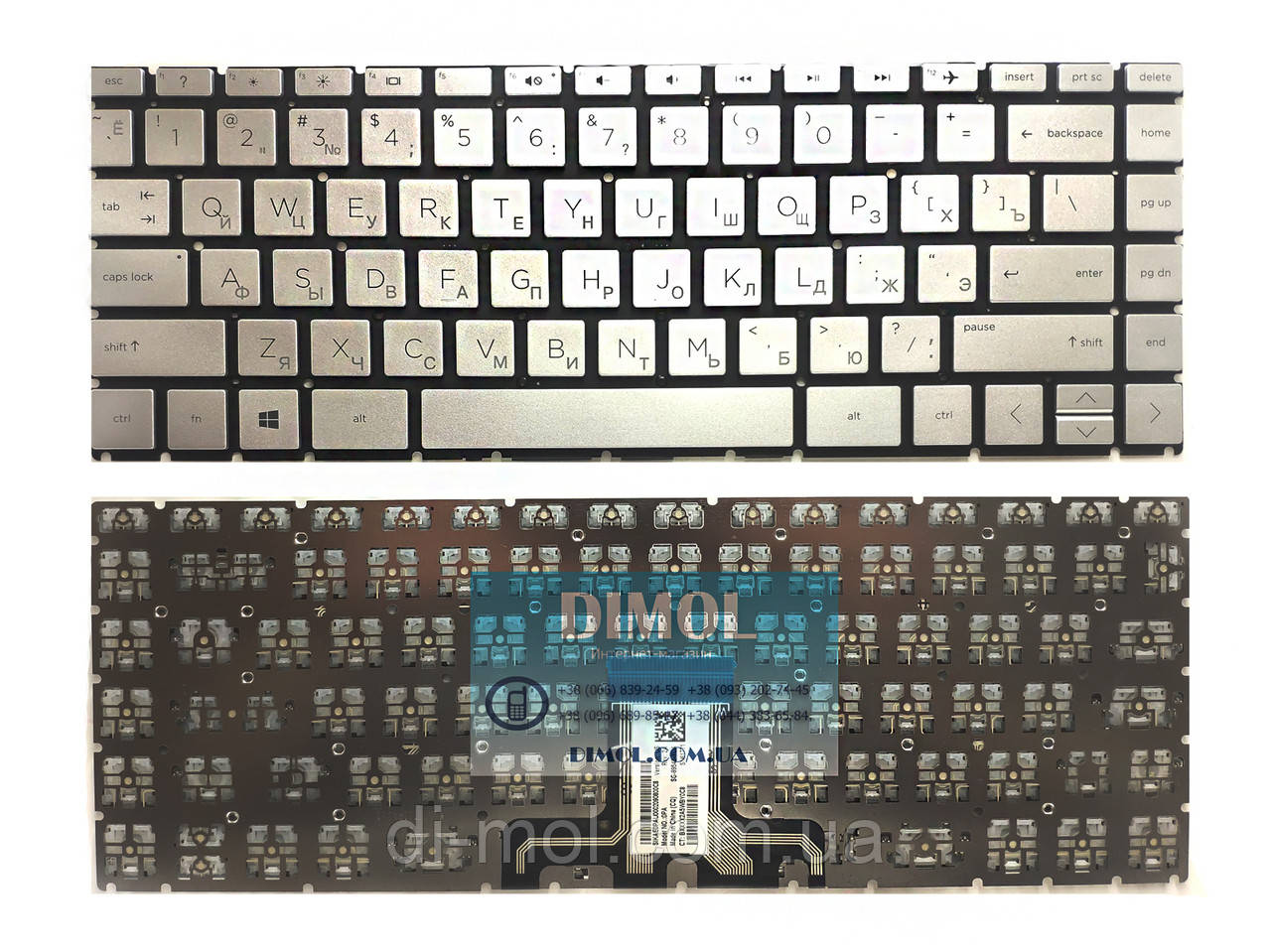 Оригинальная клавиатура для ноутбука HP Pavilion X360 14-CD series, silver, rus
