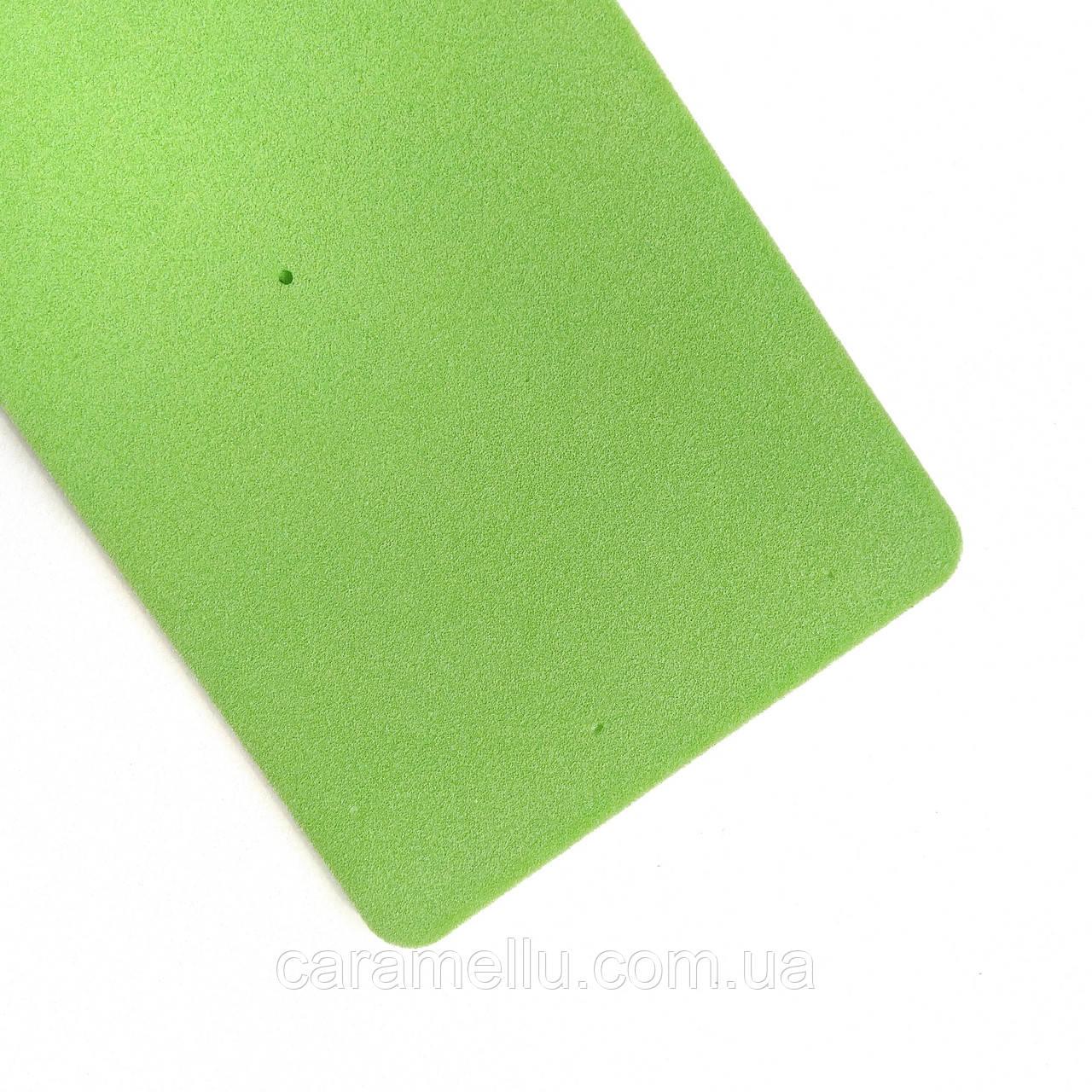Фоамиран турецкий 2мм. Цвет Светло-зеленый. 50х25см.