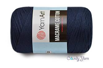 YarnArt Macrame Cotton, Темно-синий №784