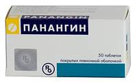 Панангин табл.п/о №50