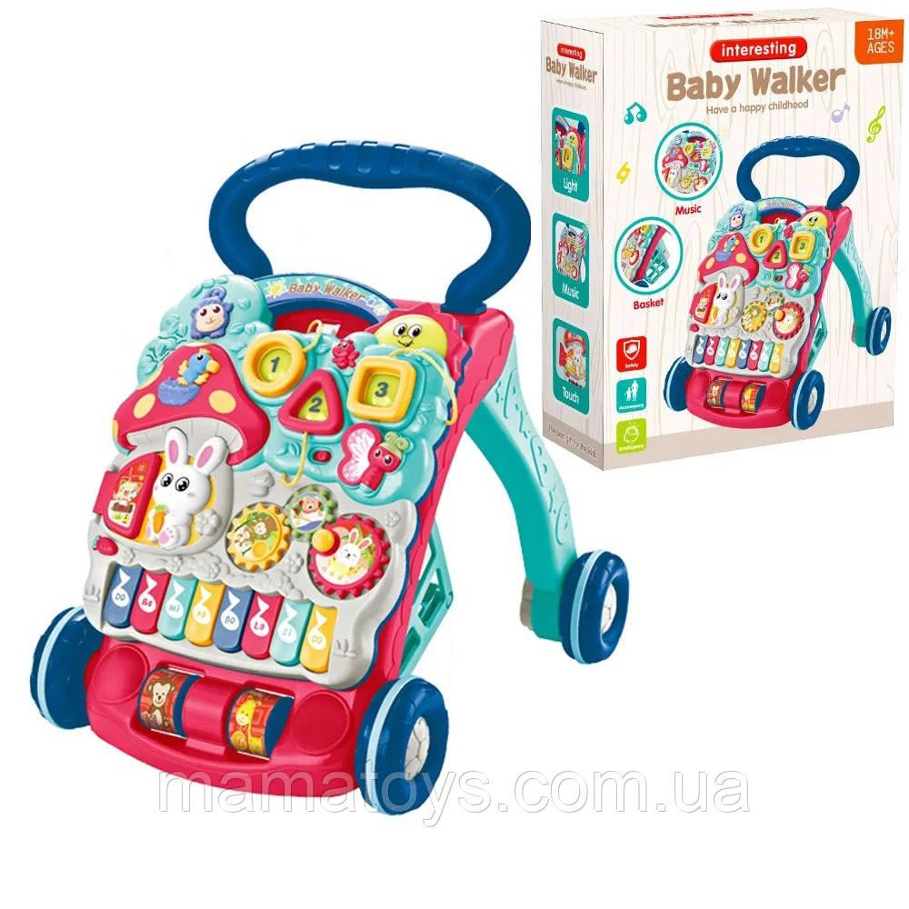 Детская Каталка ходунки 25847E Игровой центр на колесиках. Пианино, шестеренки, Звук, свет