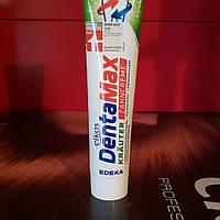 Зубная паста Травы Denta Max KrauterZahncreme125 мл.