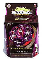 BeyBlade B-151 (Бей Блейд) - Random Booster vol.17 - 5й сезон - Рендом Бустер