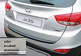 Пластикова захисна накладка на задній бампер для Hyundai iX35 2010-2015, фото 4