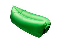 Надувной диван Air Sofa Зеленый цвет
