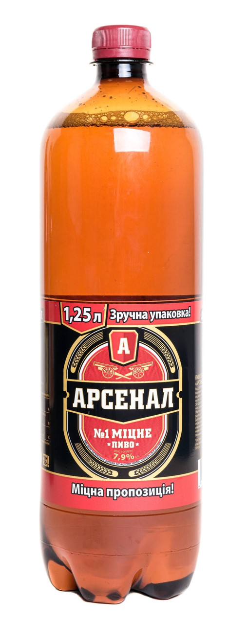 Пиво Арсенал 1,25 л Міцне 8%