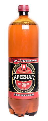 Пиво Арсенал 1,25 л Міцне 8%, фото 2
