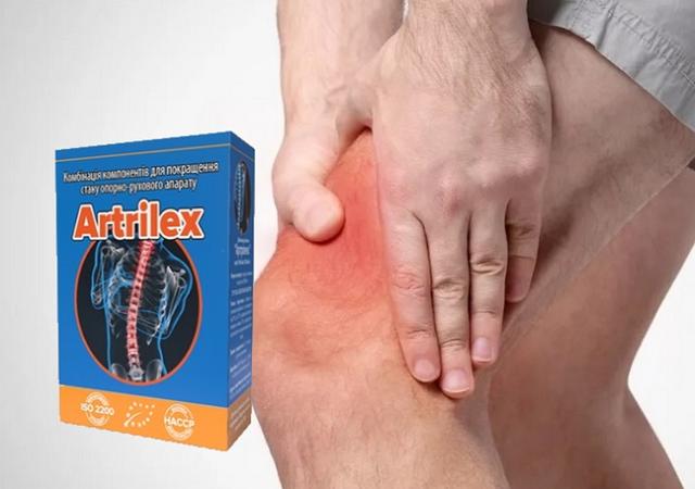 Artrilix
