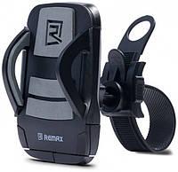 Автодержатель-крепление на руль авто или велосипеда Remax RM-C08 Black/Grey