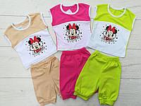 "Детский костюм ""Микки"" 68-74, 86-92 и 92-98 см, фото 1"
