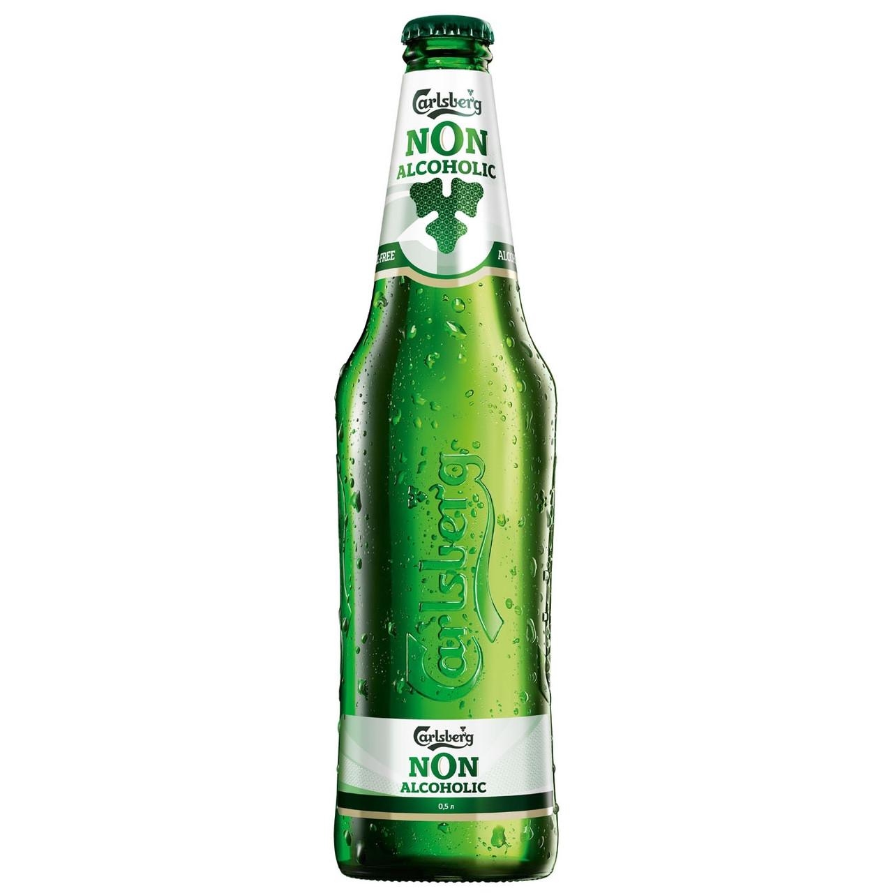 Пиво Карлсберг 0,45л 0%