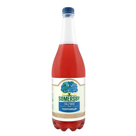 Сидр Somersby 0,95л з сок чорниц с/б 4,6%, фото 2