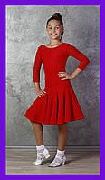 Рейтинговое платье Бейсик для бальных танцев Sevenstore 9150 Красный