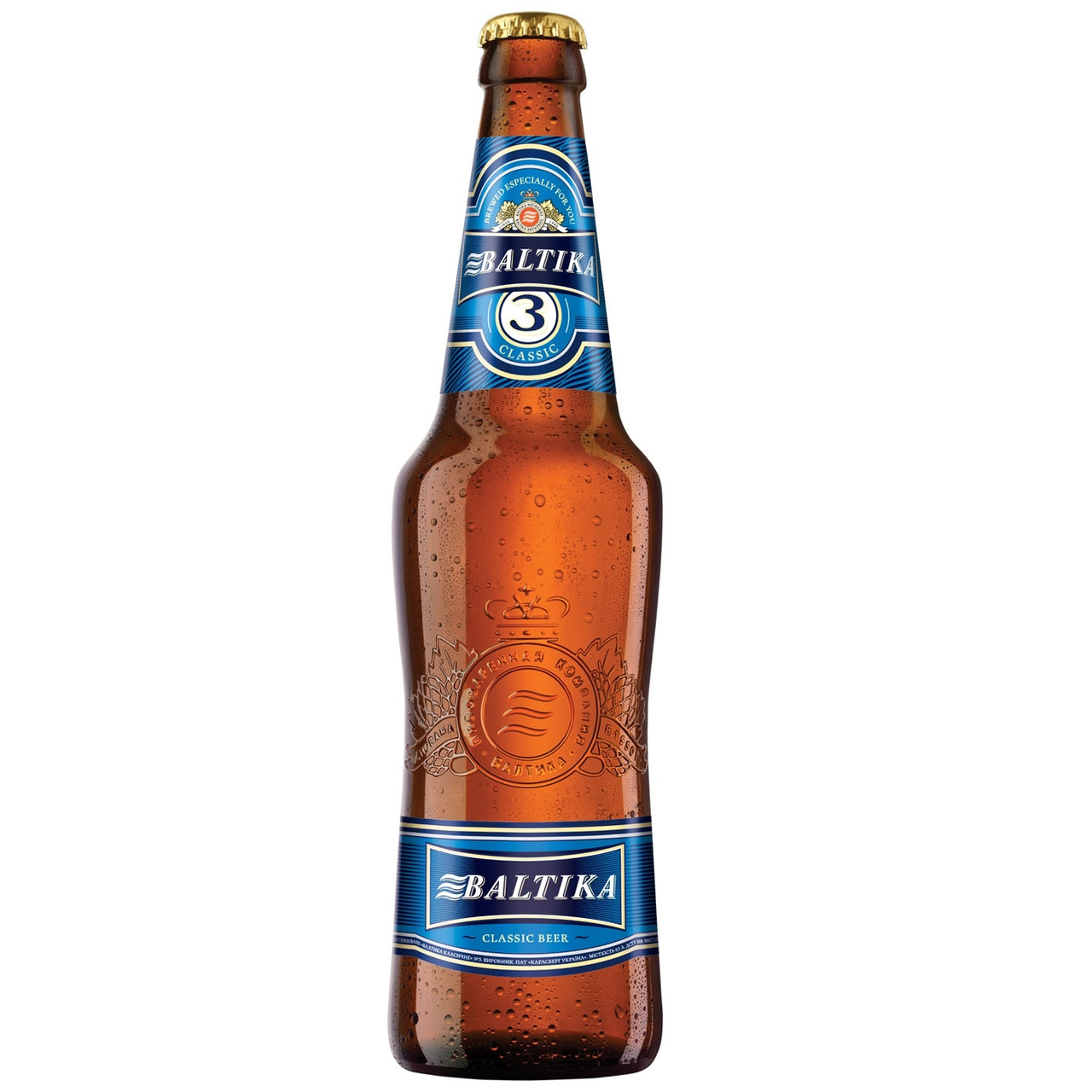 Пиво Балтика 0,5 л №3
