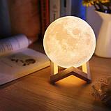 Лампа Луна 3D Moon Lamp. Настольный светильник луна Magic 3D. 3D ночник, светильник на сенсорном управлении, фото 4