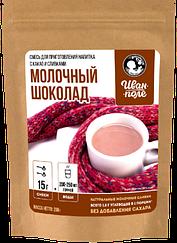 Какао-напиток «Иван-Поле» Шоколад со Сливками (200 грамм)