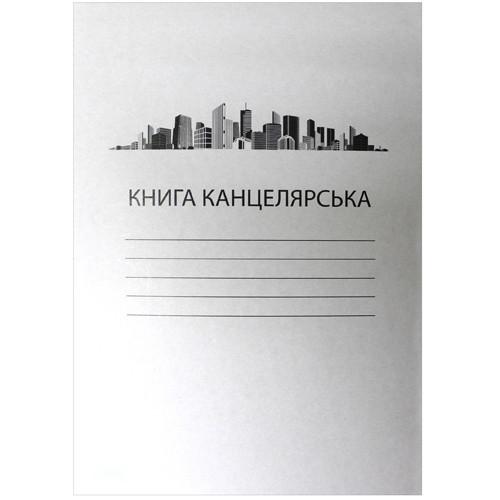 Книга канцелярська 96арк. кл.